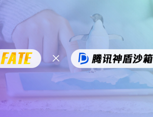 WeBank and Tencent upgrade the cooperation, federated learning jointly build the industry standards with Shield Sandbox